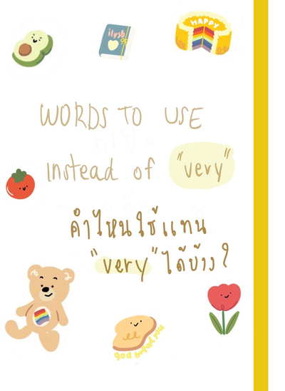 """Words to use instead of """"Very"""" ปก"""