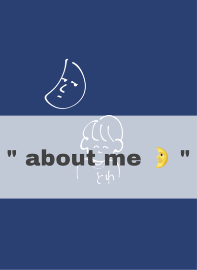 """〜""""about me """"〜🌛"""