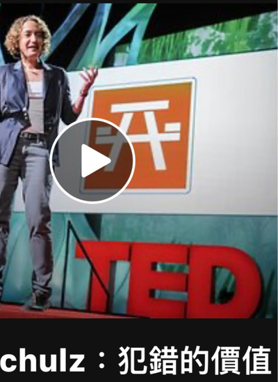《TED Speech notes 》 封面
