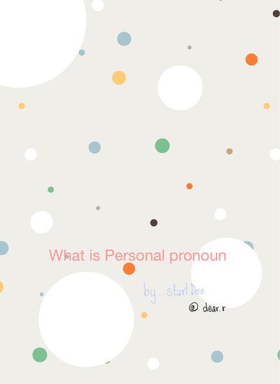 what is personal pronouns