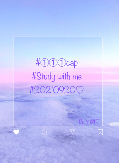 Study with me‼️20210920