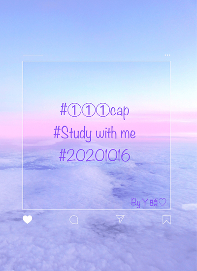 Study with me‼️20211016
