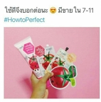 How to perfect หน้า 6