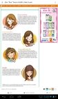 How to perfect หน้า 19
