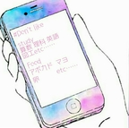 ☆*。About Me◌。˚✩  ® 4ページ目