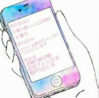 ☆*。About Me◌。˚✩  ® 5ページ目
