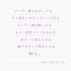 ☆*。About Me◌。˚✩  ® 7ページ目