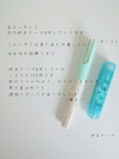 ~What's in my pencilcase?~ 11ページ目