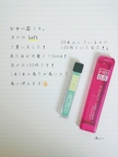 ~What's in my pencilcase?~ 10ページ目