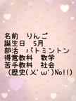About_me  第1弾 1ページ目