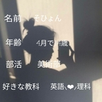 About me⸜❤︎⸝ 1ページ目