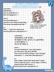 hangeul 🌙 part.3 Page 2