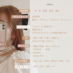 New about me 🌍 +how to use 5ページ目