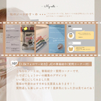 New about me 🌍 +how to use 16ページ目